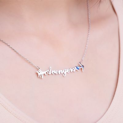 A Name Engraved Necklace