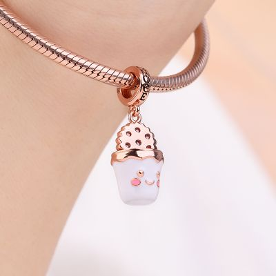 Cookie Soak Milk Charm