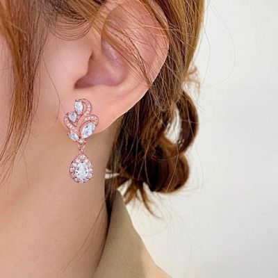 Flower Water Drop Dangle Earrings